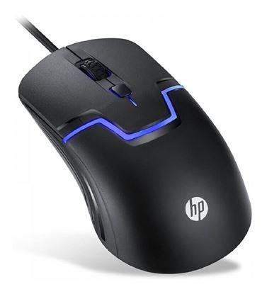Imagen de HP M100 GAMER  1600 Dpi  USB