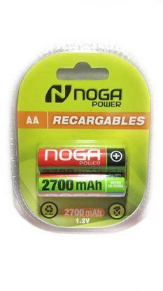 Imagen de NOGA  2700  AA Recargables   BLISTER x 2